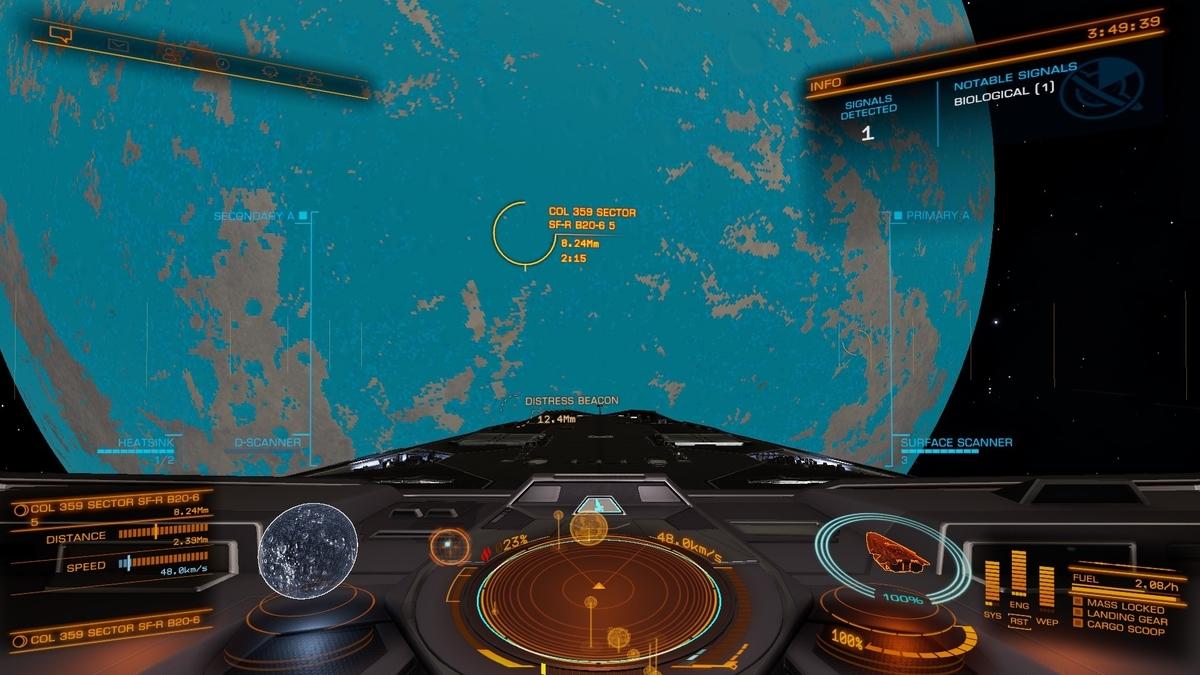 f:id:sea_man:20210724180828j:plain