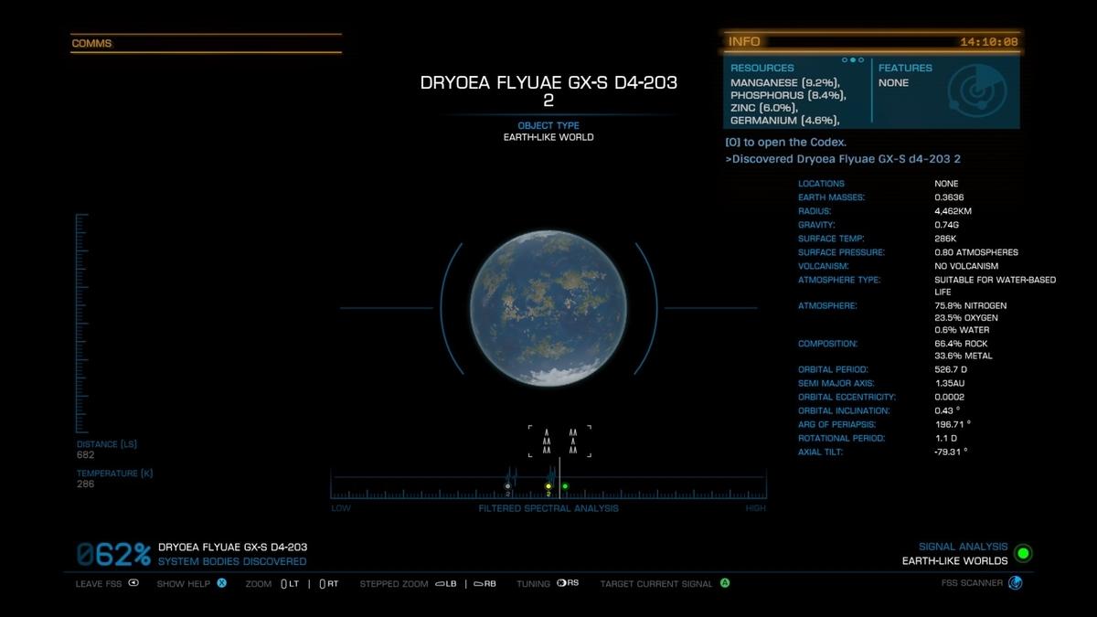 f:id:sea_man:20210728011012j:plain