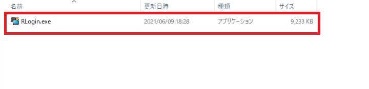 f:id:seahorseT:20210609183458j:plain