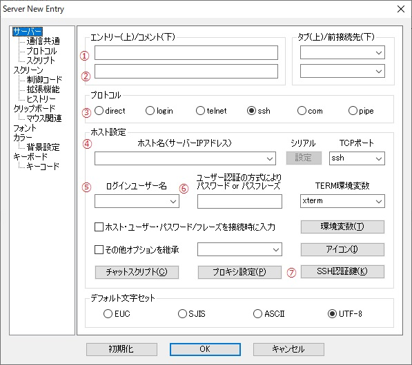 f:id:seahorseT:20210610114723j:plain