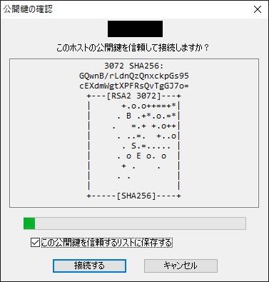 f:id:seahorseT:20210610121827j:plain