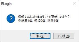 f:id:seahorseT:20210610122418j:plain