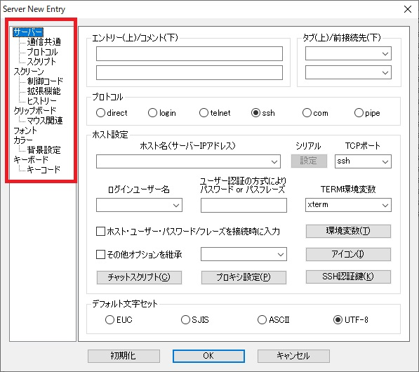 f:id:seahorseT:20210610135308j:plain