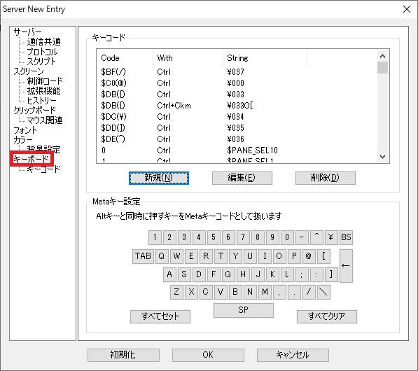f:id:seahorseT:20210610135631j:plain
