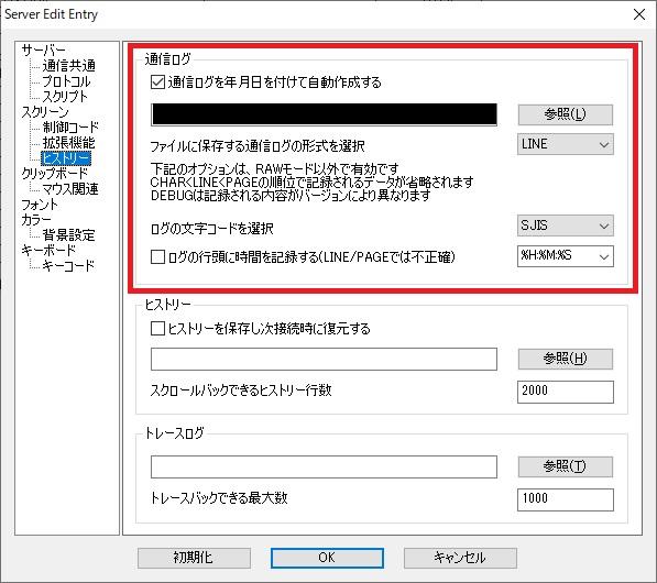 f:id:seahorseT:20210610183034j:plain