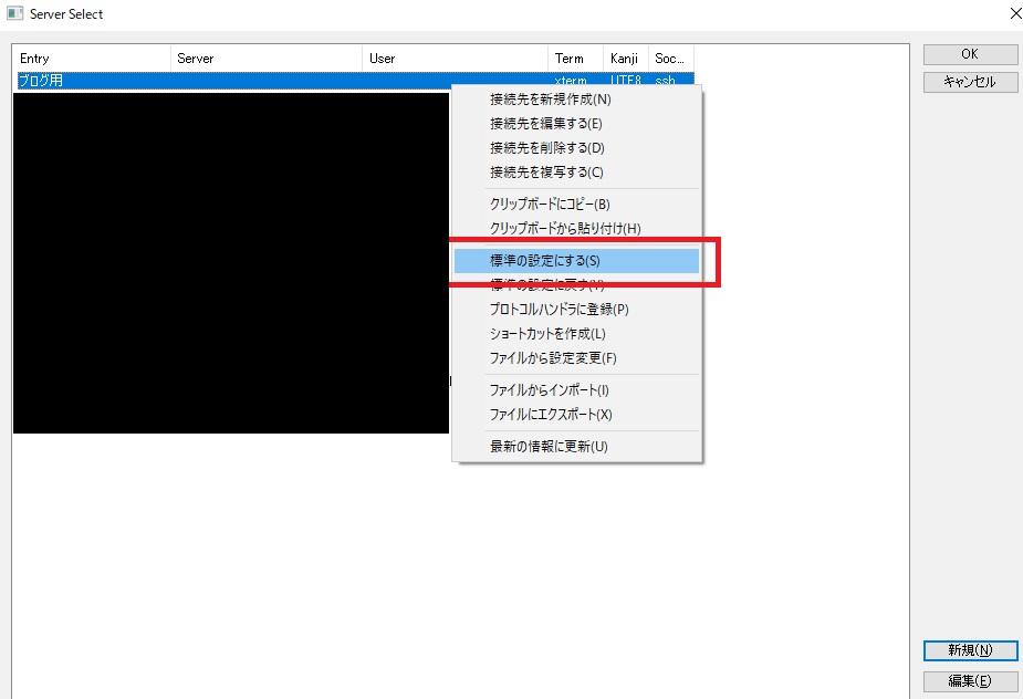 f:id:seahorseT:20210614174057j:plain