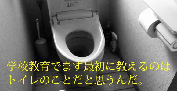 f:id:search_life_work:20161113182048j:plain