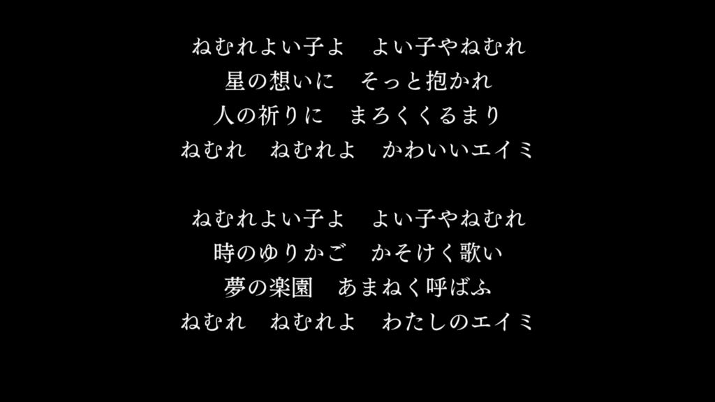 f:id:seashow-kirie:20170423013748p:plain