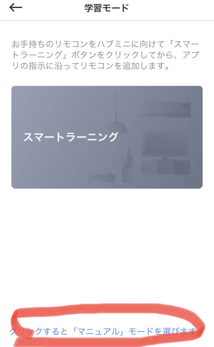 f:id:seasnack1:20210110223923j:plain