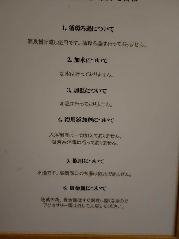 イメージ 52