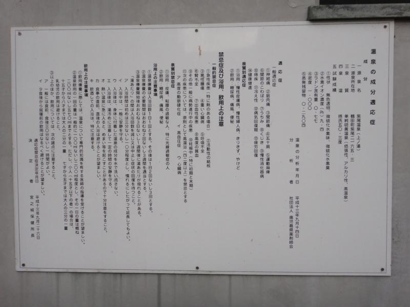 イメージ 33
