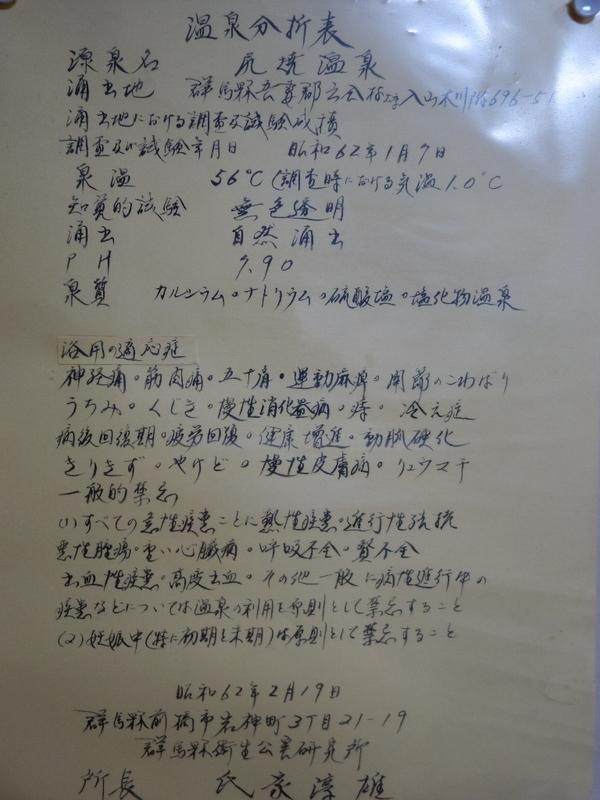 イメージ 32