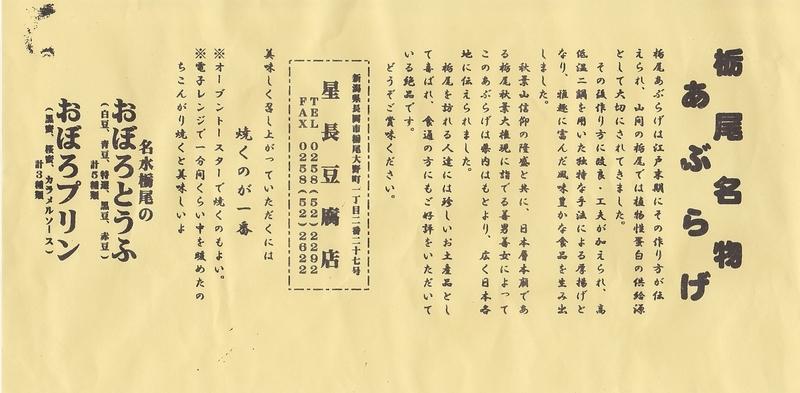 イメージ 42