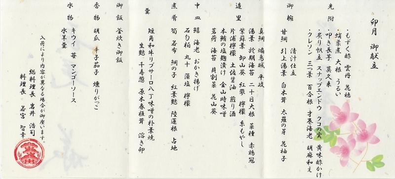 イメージ 64