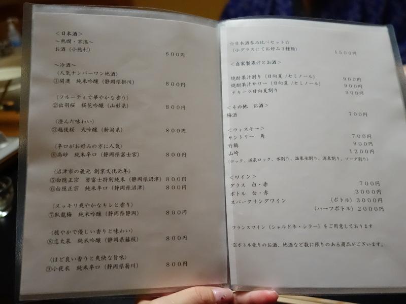 イメージ 35