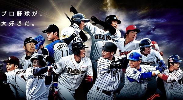 阪神 試合 中継