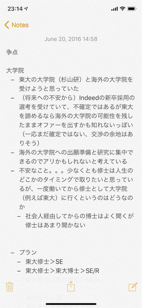 f:id:seataK:20181228000650p:image