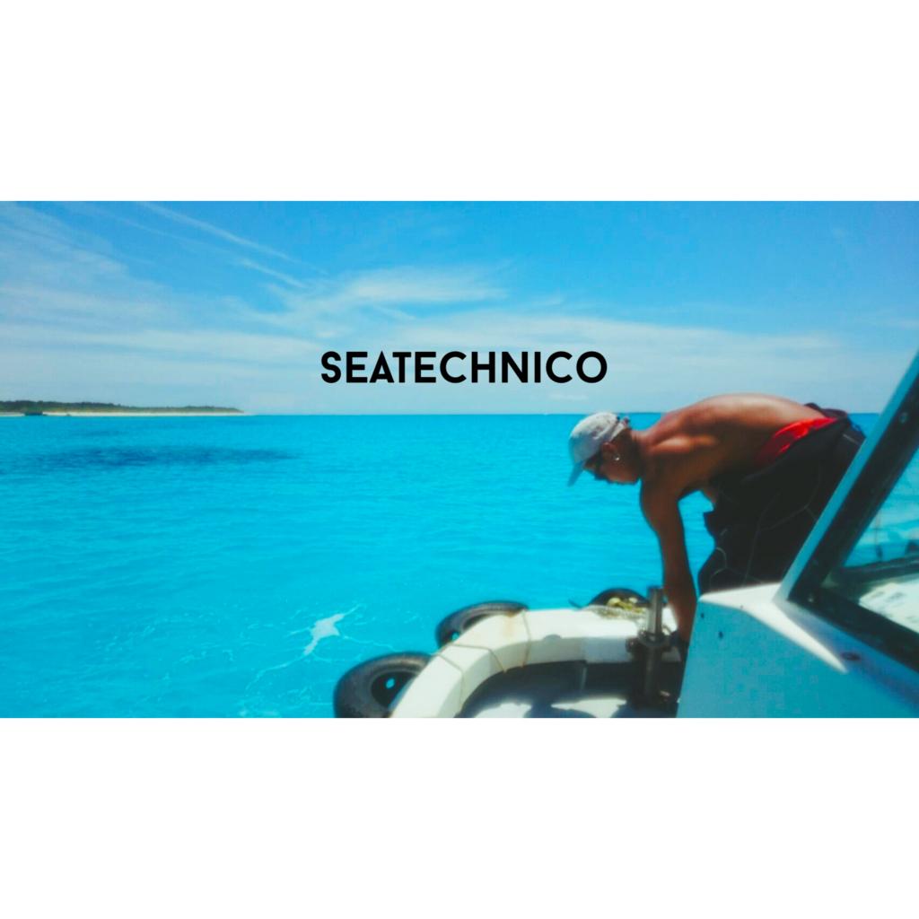 f:id:seatech5:20160616215734j:plain