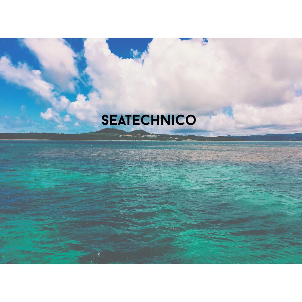 f:id:seatech5:20160619182610j:plain