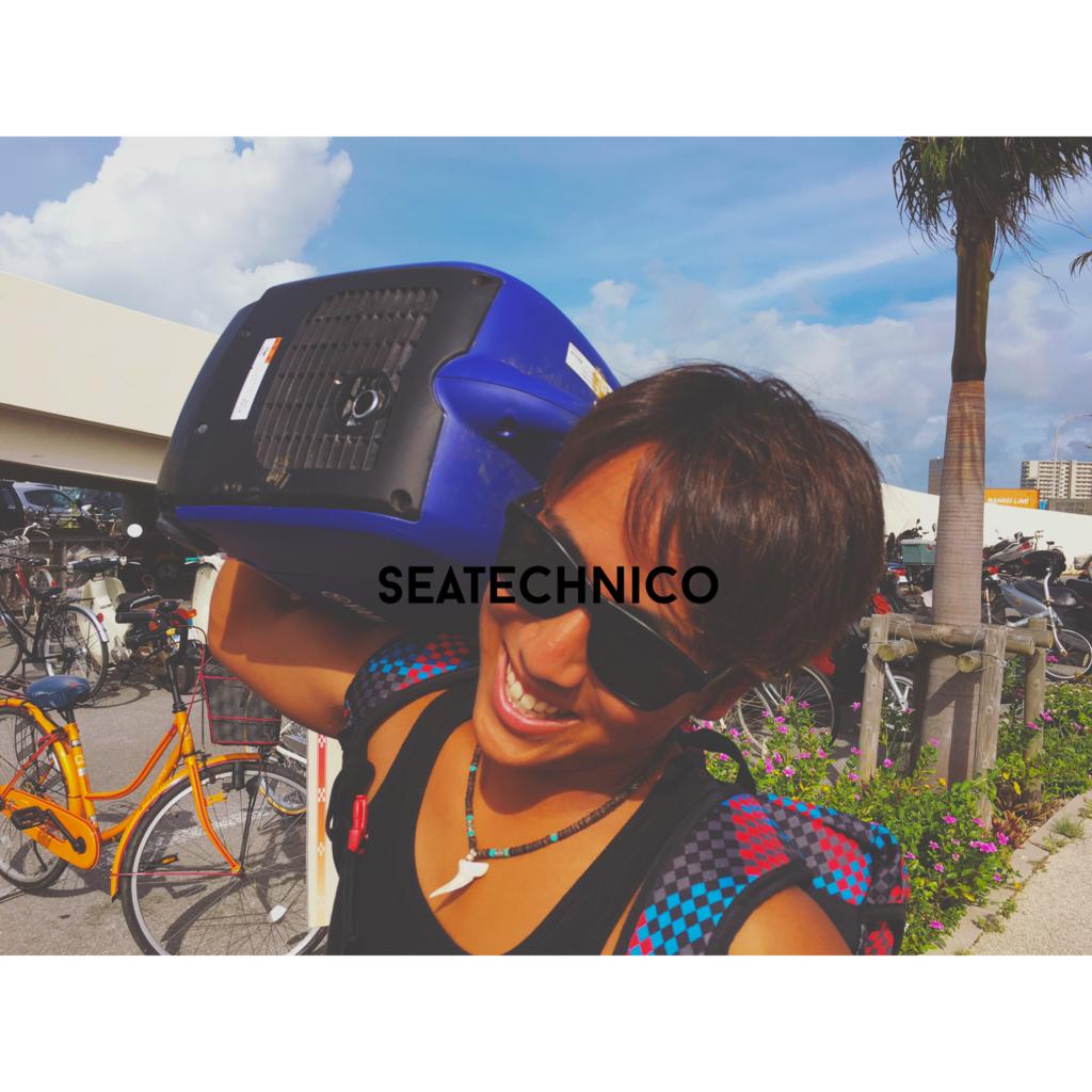 f:id:seatech5:20160710142931j:plain