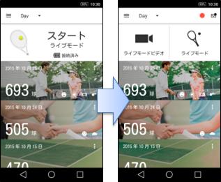 最新アプリが遂にリリース!さらに強力になった動画機能を一挙ご紹介