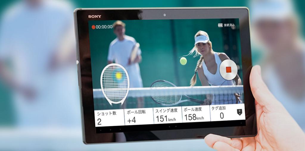 スマートテニスセンサーライブモード