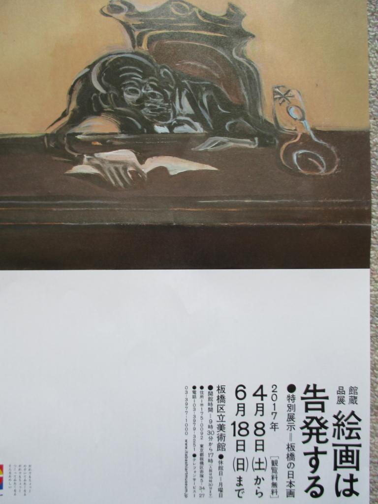f:id:sebuchi:20170509160024j:plain