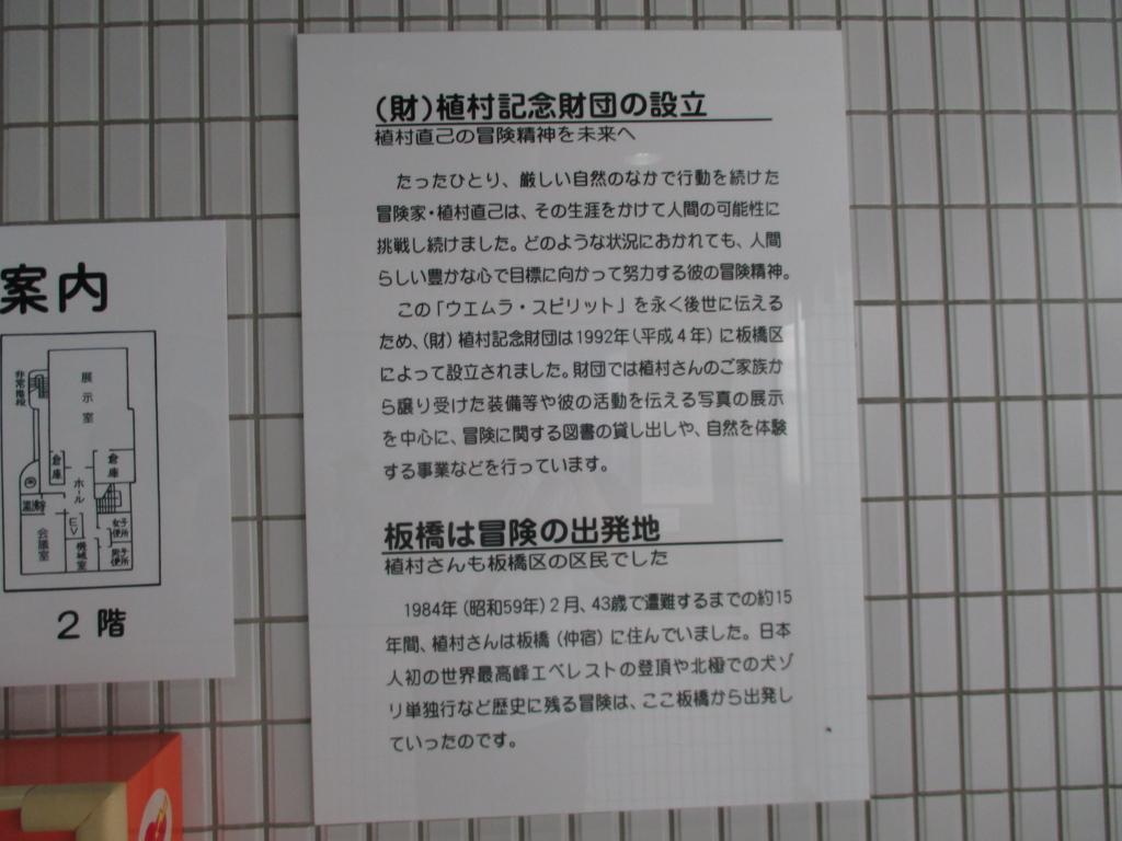 f:id:sebuchi:20170805121209j:plain