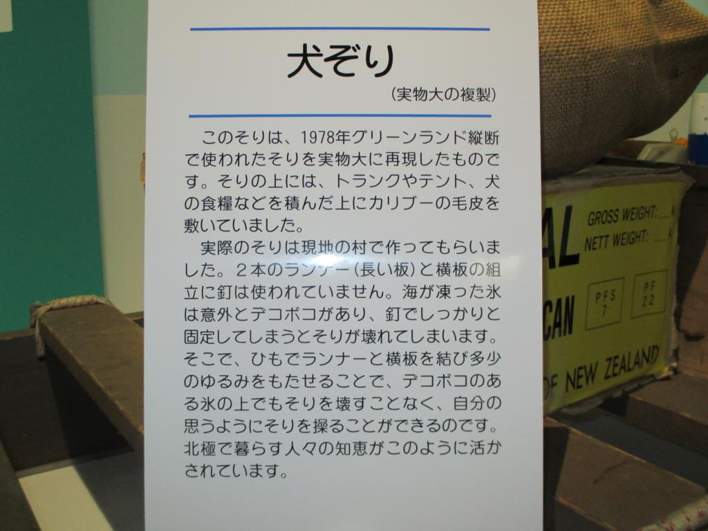 f:id:sebuchi:20170805121414j:plain