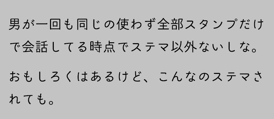 f:id:sebuyama:20170116213734p:plain