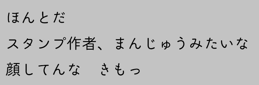 f:id:sebuyama:20170116213822p:plain