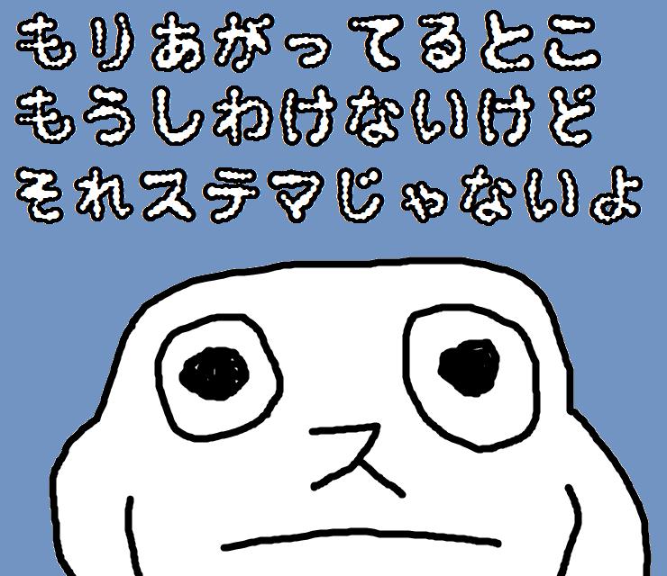 f:id:sebuyama:20170116215036p:plain
