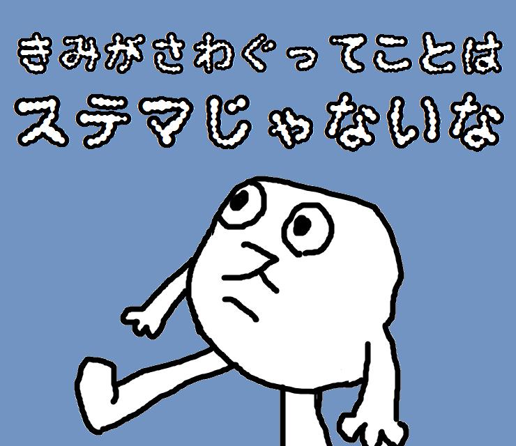 f:id:sebuyama:20170116215116p:plain