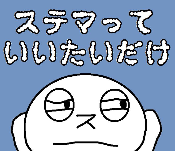 f:id:sebuyama:20170116215138p:plain