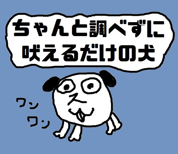 f:id:sebuyama:20170116215201p:plain
