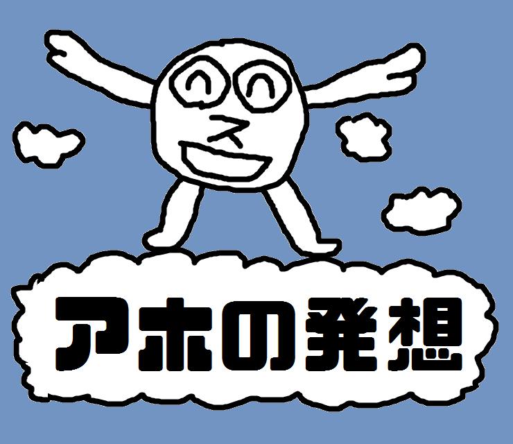 f:id:sebuyama:20170116215217p:plain