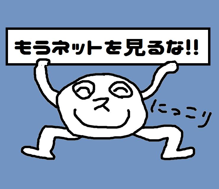 f:id:sebuyama:20170116215339p:plain