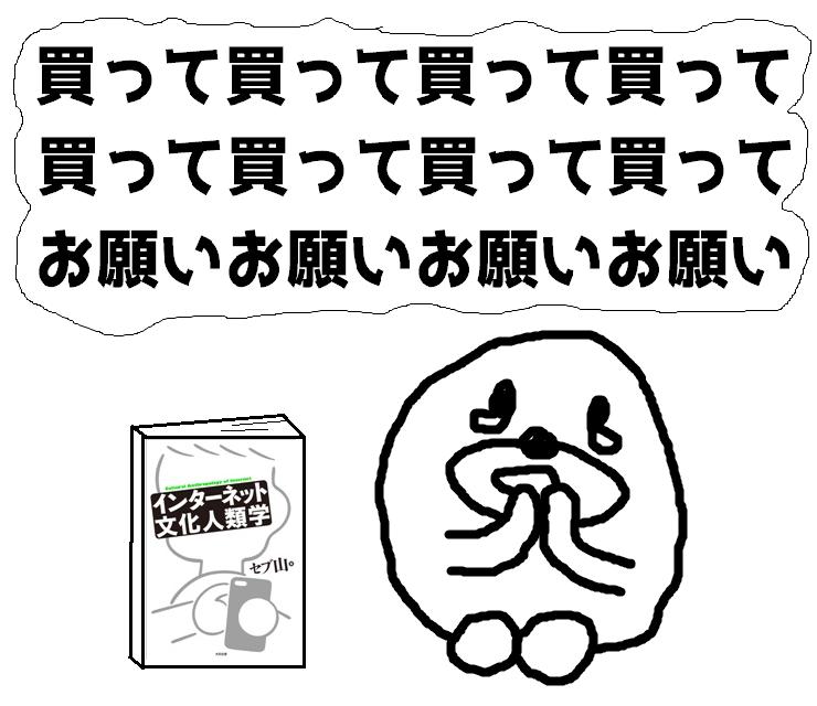 f:id:sebuyama:20170204165244p:plain