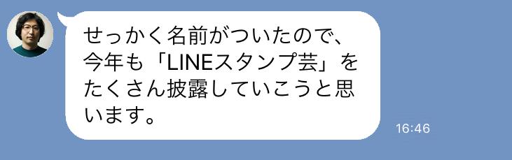 f:id:sebuyama:20180109062123p:plain