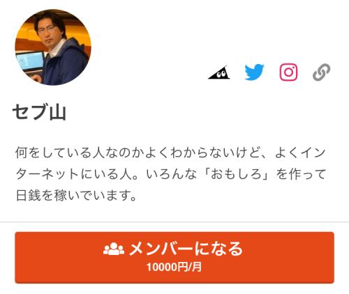 f:id:sebuyama:20180529165610p:plain