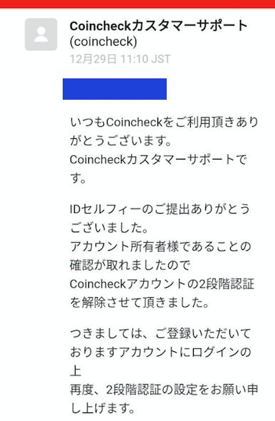 f:id:secbitcoin:20180114184903p:plain