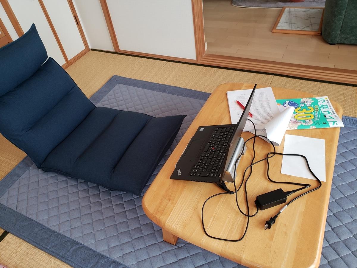 山善(YAMAZEN) 座椅子 ネイビー 座部厚16cm 背もたれ・頭部・脚部 各リクライニング仕様 IKMZ-56(NV)