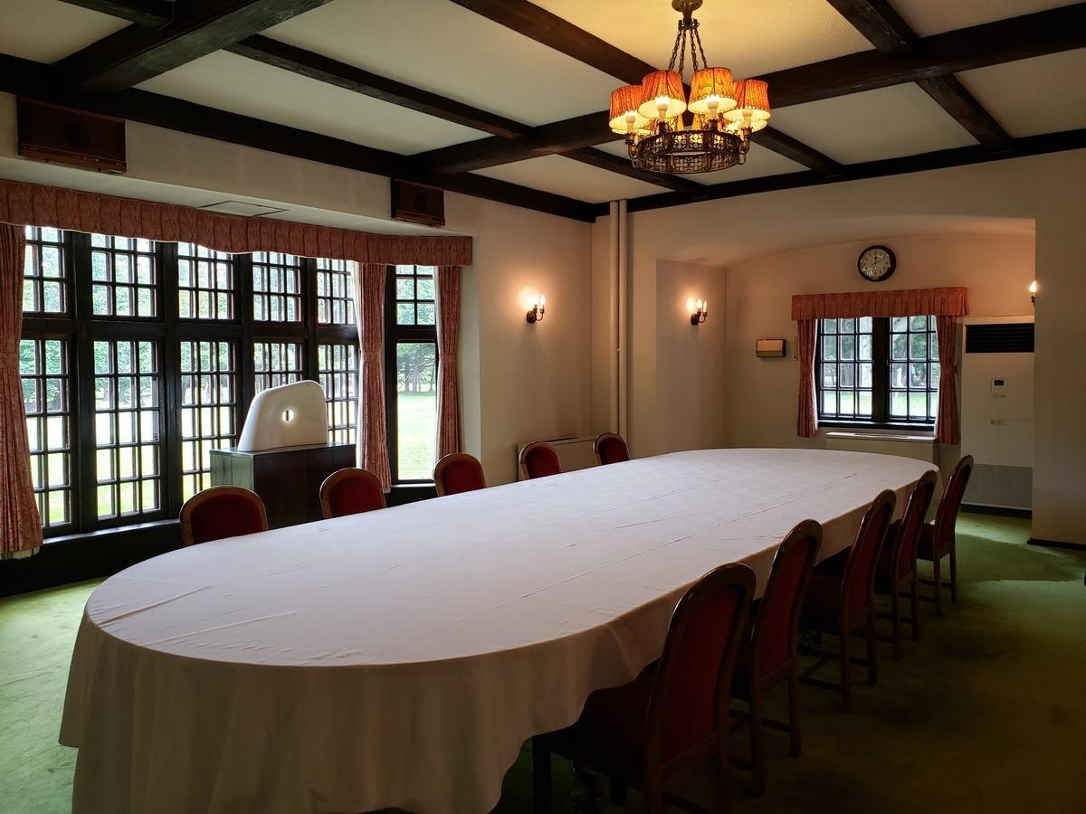 知事公館食堂