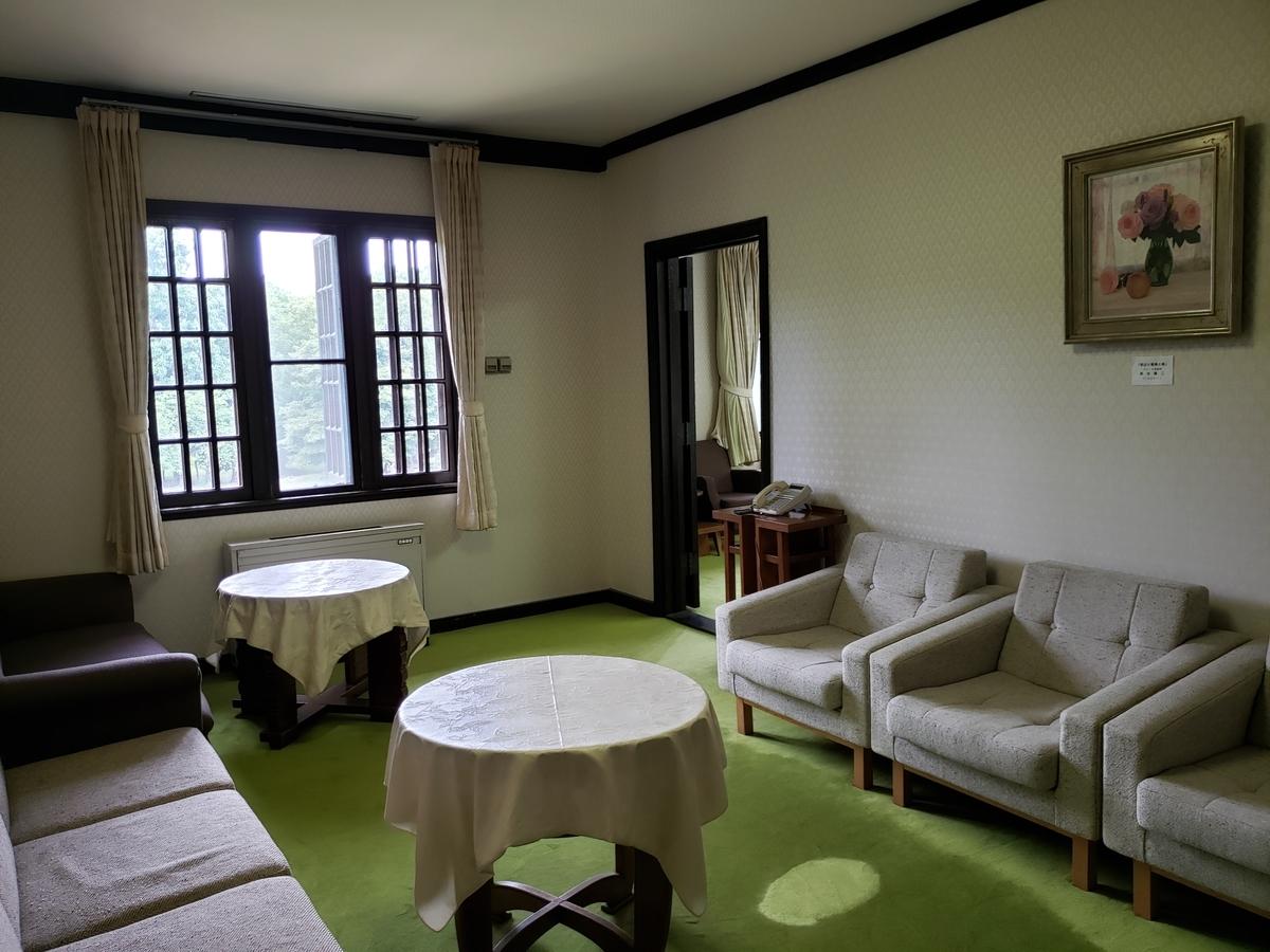 知事公館二階控室