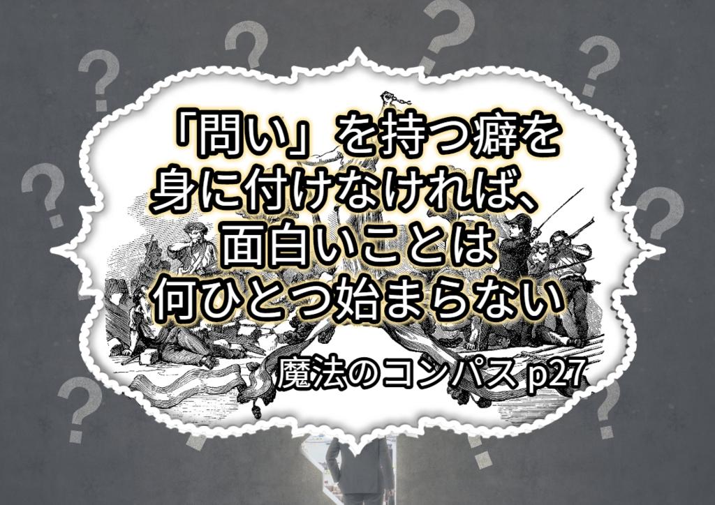 f:id:secondCreator:20171109022450j:plain