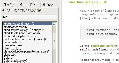 MochiKit HTML help