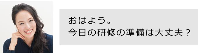 f:id:secretary_shinbi:20180104184848p:plain