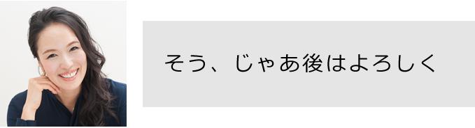 f:id:secretary_shinbi:20180104184909p:plain