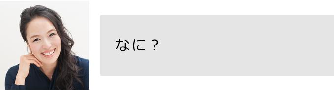 f:id:secretary_shinbi:20180104184931p:plain