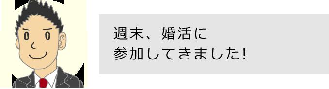 f:id:secretary_shinbi:20180104184941p:plain